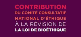 COMMUNIQUÉ DE PRESSE — 25 septembre 2018 – LE CCNE OUVRE LE MARCHÉ DE LA REPRODUCTION TRANSHUMAINE